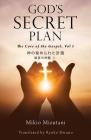 God's Secret Plan: The Core of the Gospel, Vol. 1 Cover Image