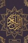Il Corano: Il Sacro Corano in italiano Cover Image