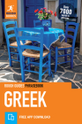 Rough Guides Phrasebook Greek (Rough Guides Phrasebooks) Cover Image