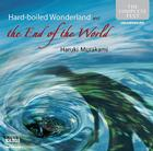 Hard Boiled Wonderland and the End of the World Cover Image