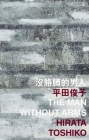 The Man Without Arms Cover Image