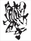 Carlos Amorales: Germinal Cover Image