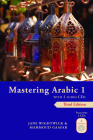 Mastering Arabic 1 with 2 Audio CDs, Third Edition [With 2 CDs] Cover Image