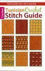 Tunisian Crochet Stitch Guide Cover Image