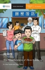 The Misadventures of Zhou Haisheng: Mandarin Companion Graded Readers Breakthrough Level, Simplified Chinese Edition Cover Image
