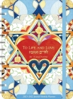 Hebrew Illuminations 2021 - 2022 Jewish Weekly Planner: To Life and Love Cover Image