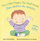 Ten Little Fingers, Two Small Hands Cover Image