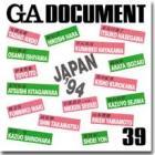 GA Document 39 - Japan 1994 Cover Image