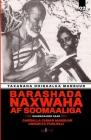 Barashada Naxwaha Af Soomaaliga Cover Image