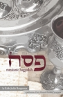 Pesach (Passover) Messianic Haggadah Cover Image