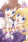 Arisa 12 Cover Image