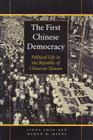 The First Chinese Democracy: Political Life in the Republic of China on Taiwan Cover Image