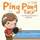 Ping Pong Face (English-Chinese) Cover Image