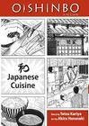 OISHINBO: JAPANESE CUISINE: A la Carte Cover Image