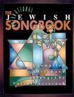 International Jewish Fake Book Cover Image