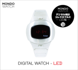 Mondo Watch Digital Watch -Led Cover Image