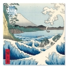 Adult Jigsaw Puzzle Utagawa Hiroshige: The Sea at Satta (500 pieces): 500-piece Jigsaw Puzzles Cover Image