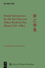 Family Instructions for the Yan Clan and Other Works by Yan Zhitui (531-590s) (Library of Chinese Humanities) Cover Image