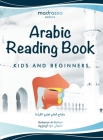 Arabic Reading Book: Learn Arabic alphabet and articulation points of Arabic letters. Read the Quran or any book easily. For Beginners and Cover Image
