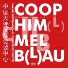 COOP Himmelb(l)Au: Dalian International Conference Center Cover Image