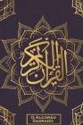 O Alcorão Sagrado: Alcorão em português Cover Image