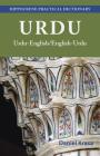 Urdu-English/English-Urdu Practical Dictionary Cover Image