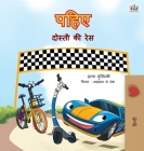 The Wheels -The Friendship Race (Hindi Book for Kids) (Hindi Bedtime Collection) Cover Image
