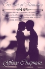 The Art of Romance: Discover the role of Romance in Intimacy, Marriage, Love, Closeness and Learn Step by Step How to Maintain the Romance Cover Image