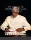 Imihingo 25 Yo Gusambura Igihugu n'Ishengero Cover Image