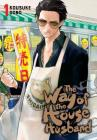 The Way of the Househusband, Vol. 1 Cover Image