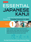 Essential Japanese Kanji Volume 1: (Jlpt Level N5) Learn the Essential Kanji Characters Needed for Everyday Interactions in Japan Cover Image