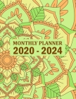 2020-2024 Monthly Planner: Five Year 2020-2024 Calendar Planner, Monthly Calendar Schedule Organizer, 60 Months Calendar Planner (Colorful Mandal Cover Image