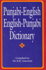 Punjabi-English/English-Punjabi Dictionary Cover Image