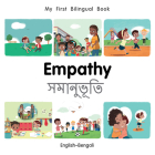 My First Bilingual Book–Empathy (English–Bengali) Cover Image