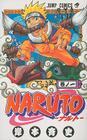 Naruto V01 Cover Image
