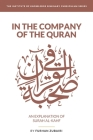 In the Company of the Quran - an Explanation of Sūrah al-Kahf Cover Image