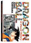 Dragon Ball: A Visual History Cover Image