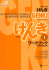 Genki: An Integrated Course in Elementary Japanese Workbook I Cover Image