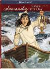 Samantha Saves the Day: A Summer Story Cover Image