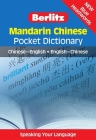 Mandarin Chinese Pocket Dictionary: Chinese-English/English-Chinese Cover Image