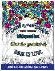 Bible Coloring Book For Adults: Inspirational Bible Verse Adult Coloring Book Cover Image