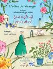 L'adieu de l'étranger: Edition français-ourdou (Hoopoe Teaching-Stories) Cover Image