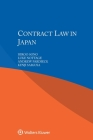 Contract Law in Japan Cover Image