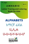 Amharic letter tracing and coloring book for kids Alphabets: Early Learning Ethiopian Amharic Picture Book with English Translations Fidal script Cover Image