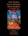 Yasha Ahayah Bibel Schriften Aleph Tav (German Edition YASAT Study Bible) Cover Image