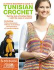 Ultimate Beginner's Guide to Tunisian Crochet Cover Image