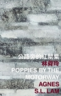Poppies by the Motorway Cover Image