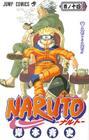 Naruto 14 Cover Image