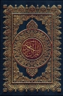 The Quran: English Translated Version Cover Image