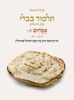 Koren Talmud Bavli V4d: Pesahim, Daf 74a-92b, Noe Color Pb, H/E Cover Image